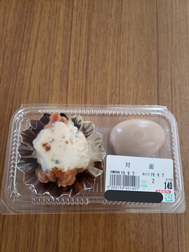 スーパー 惣菜 対面 親子 鳥 卵に関連した画像-02