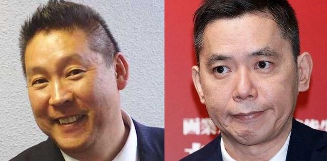 N国党 立花孝志 爆笑問題 太田光 対談に関連した画像-01