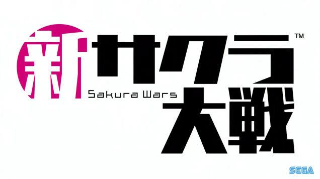 新サクラ大戦 セガ 久保帯人 田中公平 イシイジロウに関連した画像-02