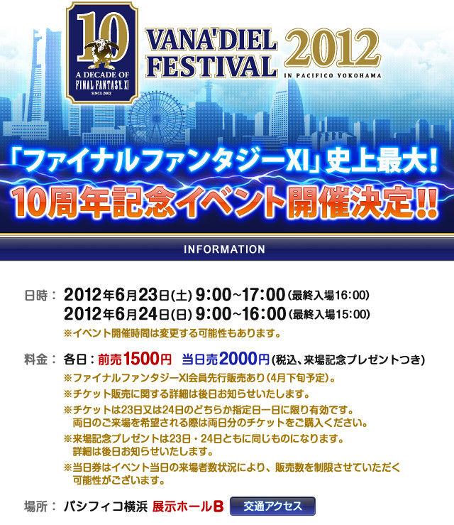 bdcam 2012-03-31 13-39-33-714