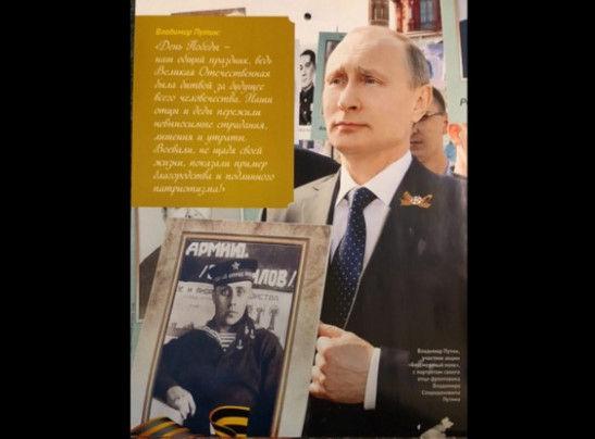 プーチン カレンダー 2016 ロシアに関連した画像-08