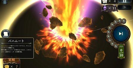 シャドウバース ポーカー eSPORTS がっちりマンデー 頭脳戦 メンコに関連した画像-01