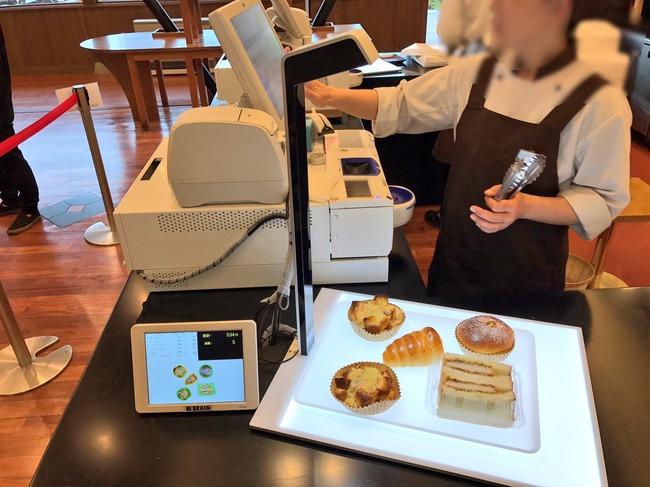パン屋 レジ 画像認識に関連した画像-02