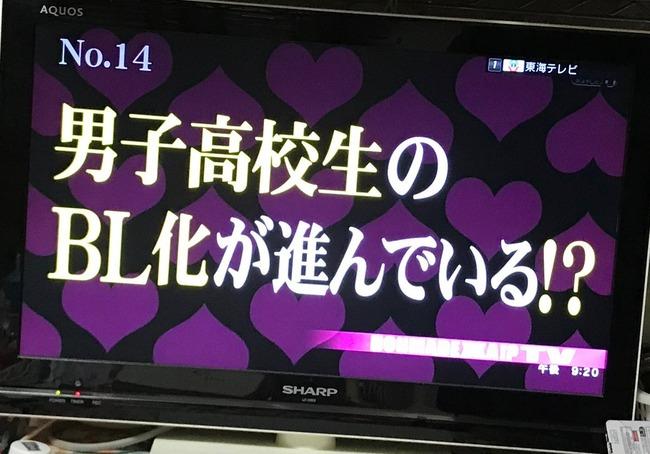 ボーイズラブ BL 男子高校生に関連した画像-02