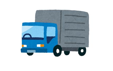 トラック 荷物 車 自動車に関連した画像-01