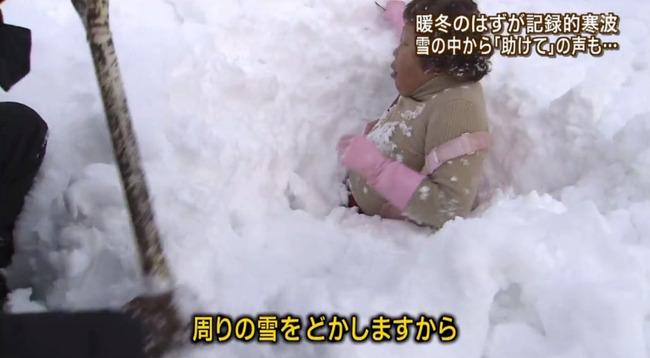 報道ステーション 報ステ スタッフ 救助 雪に関連した画像-09