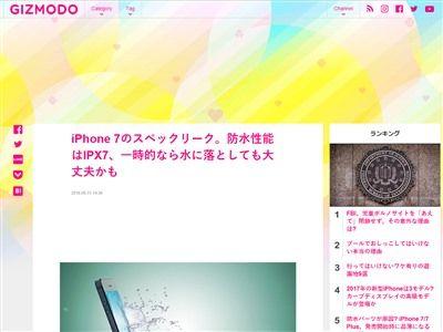 iphone7に関連した画像-02