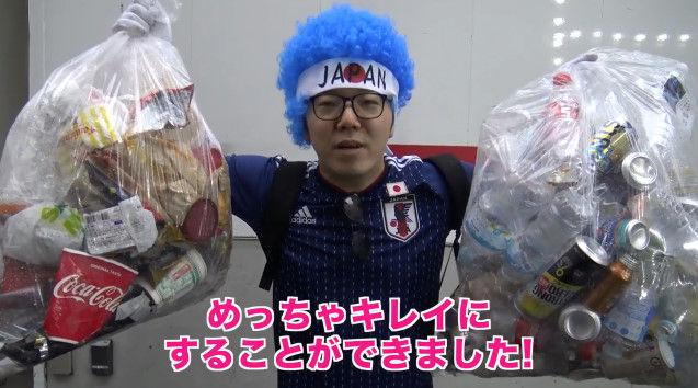 ヒカキン 渋谷 ゴミ拾い ワールドカップに関連した画像-27
