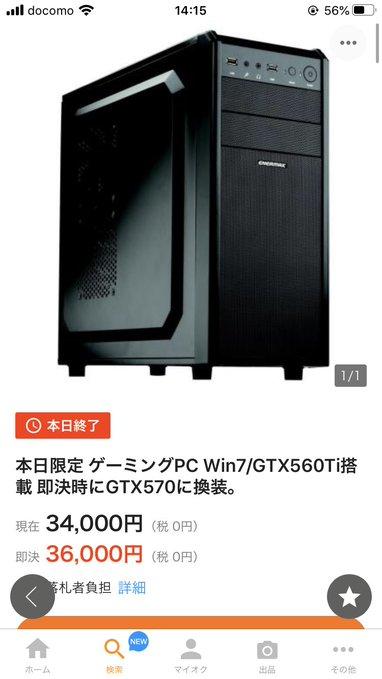 ゲーミングPC Pentium CPU 自作に関連した画像-02