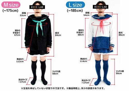 女装 セーラー服に関連した画像-05