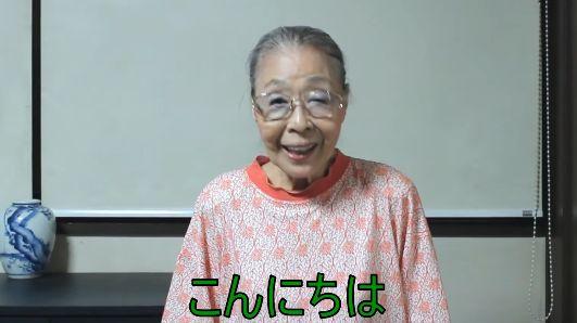 ゲーマーグランマ ゲーマー おばあちゃん 日本 コアゲーマー 森浜子に関連した画像-01