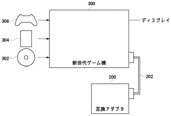 ps3_ps2_adapter02