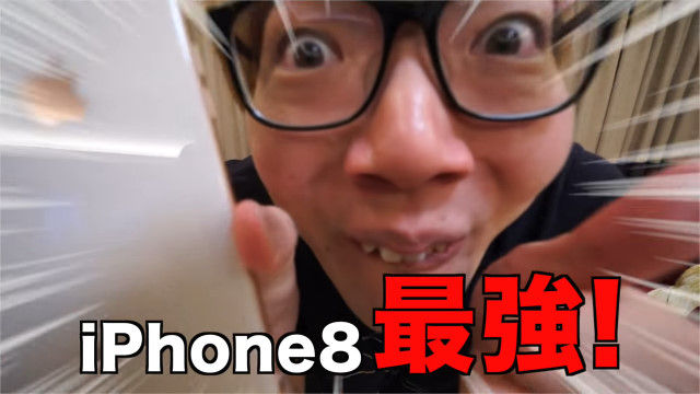 ヒカキンiPhone8に関連した画像-19
