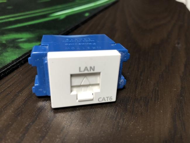 回線 不安定 FPS ゲーマー パソコン LANケーブルに関連した画像-02