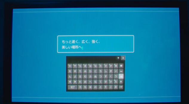 OMEN CM コンソール 先行くね 家庭用ゲーム機 ゲーミングPC 炎上に関連した画像-12