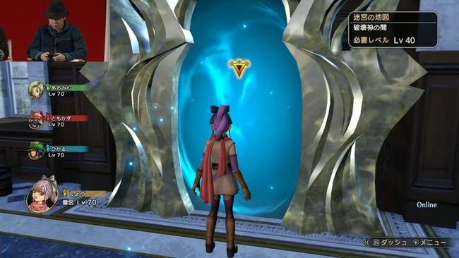 ドラゴンクエストヒーローズ ニンテンドースイッチ 劣化に関連した画像-04