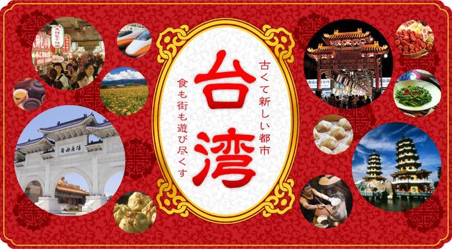 台湾 地震に関連した画像-01