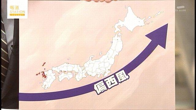 報道ステーション 日本地図 長崎県に関連した画像-02