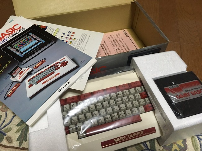 電気屋 新品 ファミリーベーシックに関連した画像-04
