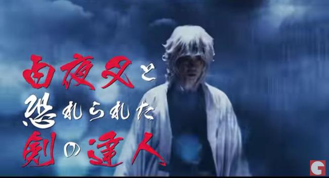 銀魂 映画 実写 小栗旬 菅田将暉 橋本環奈に関連した画像-06