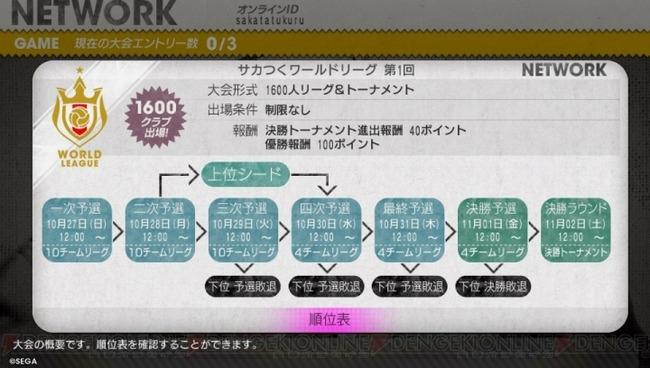 sakatsuku_02_cs1w1_720x