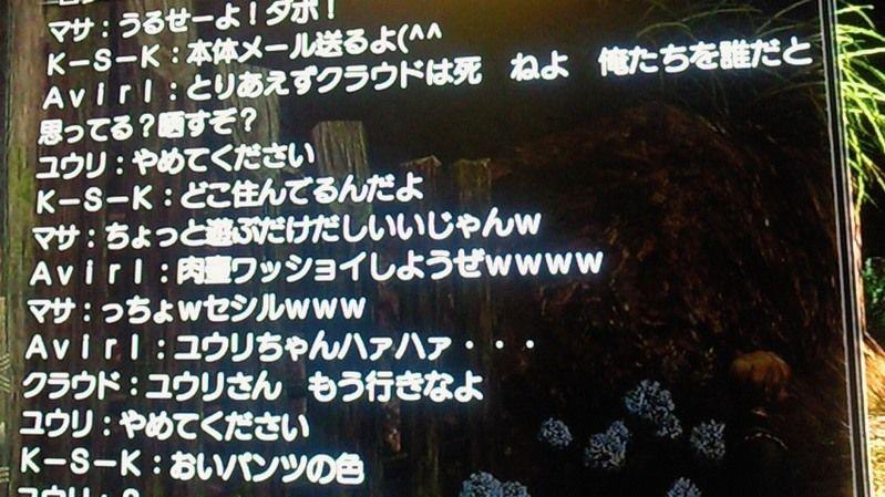 MMOプレイヤーに関連した画像-05