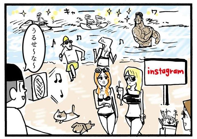 SNS 海水浴場 例え 画像に関連した画像-03