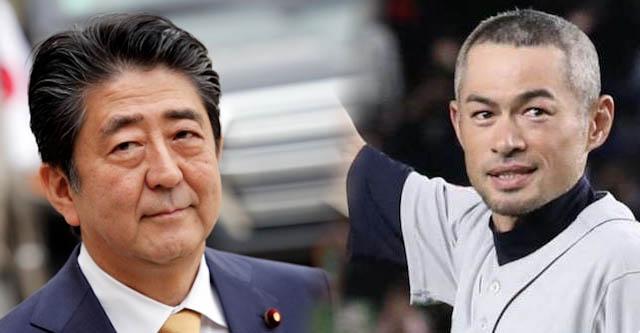 イチロー 安倍総理 国民栄誉賞 辞退に関連した画像-01