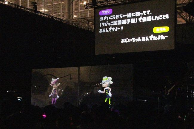 スプラトゥーン シオカラーズ アイドル 闘会議 シオカライブ2016に関連した画像-05