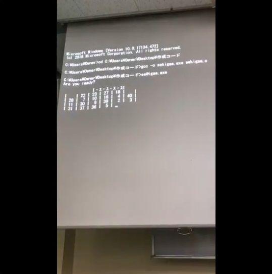情報工学科 席替え プログラミングに関連した画像-05