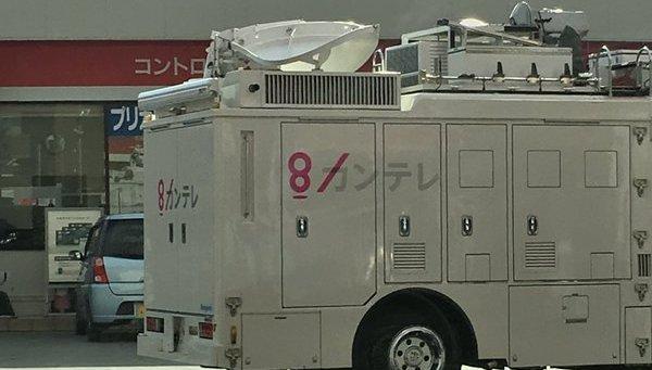 関西テレビ 熊本 地震 割り込み お詫び 謝罪に関連した画像-01