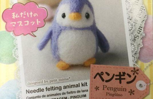 ペンギン 羊毛フェルト ダイソーに関連した画像-01