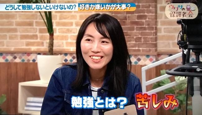 NHK 親 子供 教育に関連した画像-02
