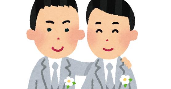 性的指向暴露禁止条例三重県に関連した画像-01