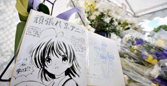 京アニ放火事件支援金口座閉鎖のお知らせに関連した画像-01