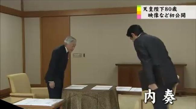 毎日新聞 捏造 上皇陛下 安倍総理に関連した画像-01
