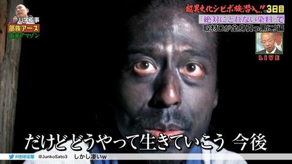テレビ朝日 テレ朝 ディレクター 染料に関連した画像-09