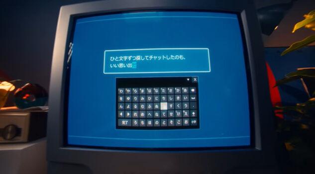 OMEN CM コンソール 先行くね 家庭用ゲーム機 ゲーミングPC 炎上に関連した画像-08