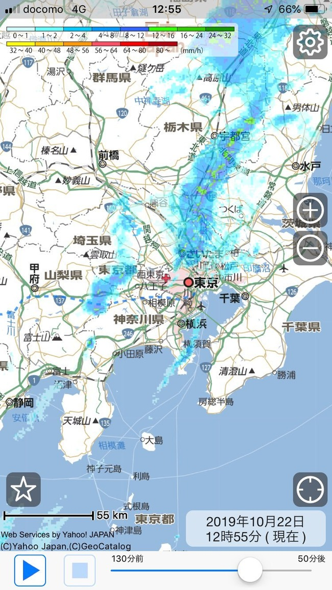 即位礼正殿の儀 虹 天気 奇跡 大雨 天叢雲剣 富士山 台風に関連した画像-03