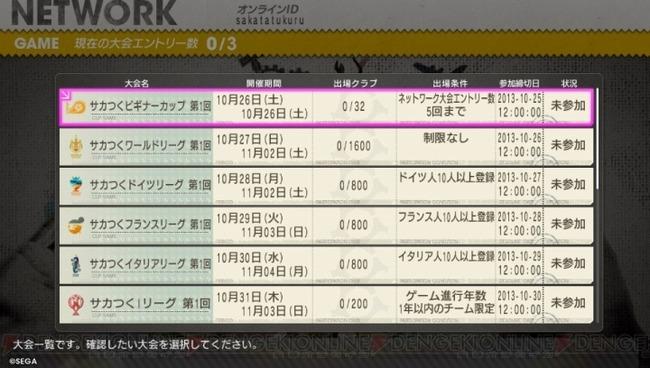 sakatsuku_03_cs1w1_720x