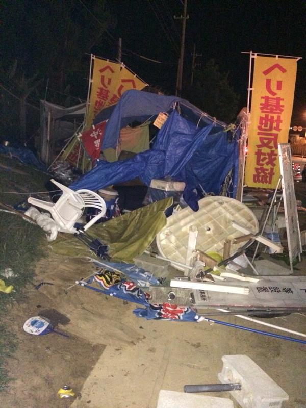 沖縄 辺野古 米軍に関連した画像-03