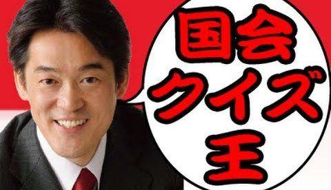 小西ひろゆき 議員 安倍政治 体に悪い 民進党に関連した画像-01