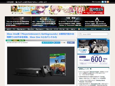XboxOne PUBG 100万本に関連した画像-02