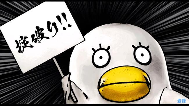 銀魂 実写 小栗旬 菅田将暉 橋本環奈 福田雄一 特報に関連した画像-02