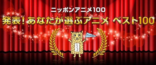 アニメ ベスト NHK BSプレミアム 井上喜久子 関智一に関連した画像-01