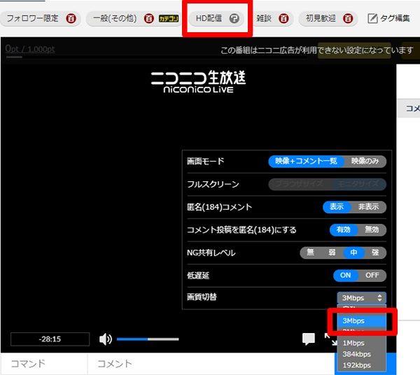 niconico ニコ動 ニコニコ生放送 720p HD HTML5に関連した画像-03