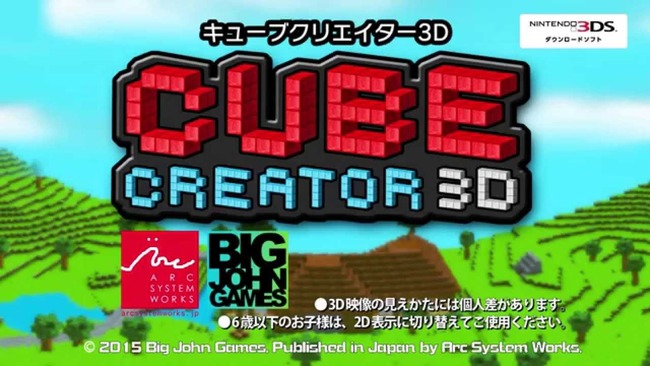 キューブクラフト3D パクリ マイクラ 炎上に関連した画像-01