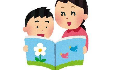 本 絵本 ツイッター 息子 子供 英才教育に関連した画像-01