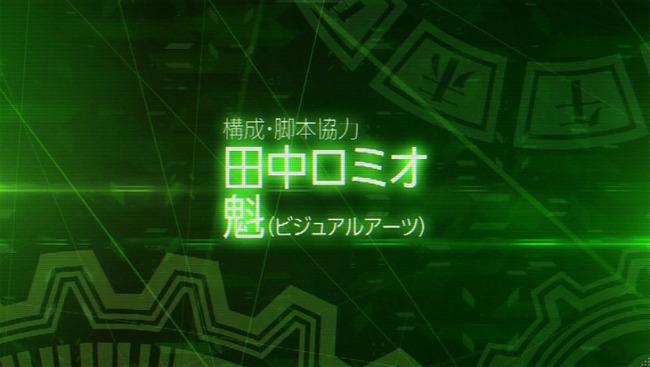 Rewrite リライト アニメ化に関連した画像-13