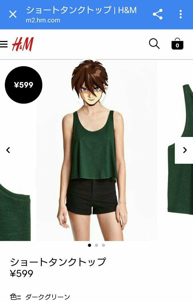 H&M 服 ファッション 機動戦記ガンダムW ヒイロ・ユイ 同じに関連した画像-03
